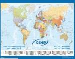 Mapa Mundo Ingles. Sector Transporte