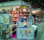 Feria Abu Dhabi